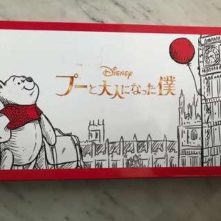 Winnie the Pooh Disney SEGA Christopher Robin Premium cutlery set F/S Japan New