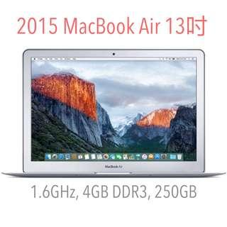 🚚 2015 13吋 MacBook Air 250GB