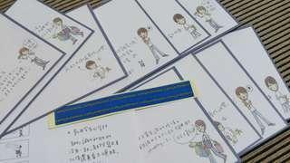凱西多字信封10入+卡片一張