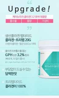 🚚 Nano Tripeptide Collagen from Korea