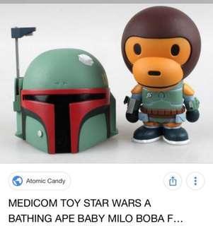 Star Wars baby milo