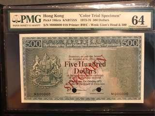 匯豐 老鼠班 Year 1973-1976 500 Dollars  Colour Trial Specimen PMG 64