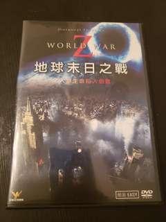 地球末日之戰 DVD