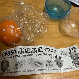 包平郵 只限郵寄 壓力球 扭蛋 長頸鹿 波波 全新未拆袋 如圖所示