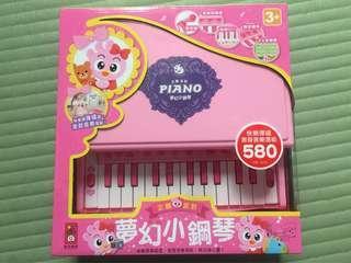 🚚 夢幻小鋼琴-企鵝派對《風車》