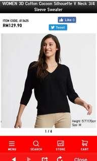 Women 3D Cotton Cocoon Silhoette V-Neck 3/4 Sleeve Quarter (BNWOT/Brand New in Store)