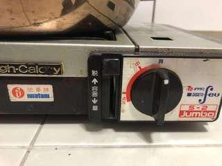Portable Gas Cooker Itawani