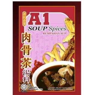 A1 Bak Kut Teh Soup Spices