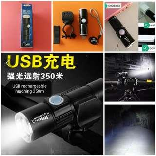 🚚 🆕Bicycle bike ☑️USB rechargeable cree LED e.scooter PMD night front white headlight ☑️waterproof light / torch with clip clamp, 3 modes (strong/medium/blinking) reaching 350m BNIP脚踏车自行车可充电夜行前光二极管白灯或手电筒