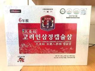 (BNIB) Pure Ginseng Extract 纯高丽人蔘精 ~ (990 Capsules, SEALED)