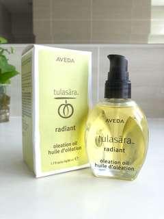Aveda Facial Oil 50ml