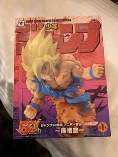 Goku figurine 50th anniversary jump