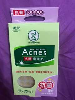 Mentholatum Antibacterial Acne Patch 35's