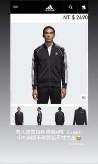 🚚 Adidas 男版外套 m號