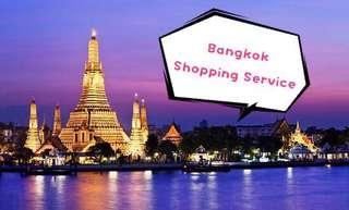 Personal shopper - Bangkok (1-3 Mar) #TRU50 #MFEB20
