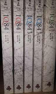 🚚 村上春樹系列+1Q84