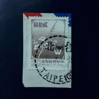 TWSTM. Stamp Of Republic Of China.