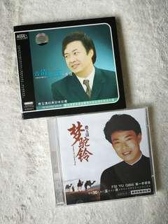 Fei Yu Qing 费玉清 音清如玉 —重逢 CD 专辑 Album