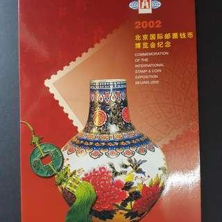China 2002--20 Mid Autumn Overprint Expo Sheetlet in folder MNH 中秋节加字