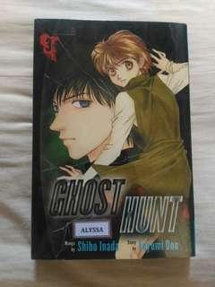 Ghost Hunt Vol. 3