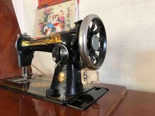 🎁 Free items with Singer sewing machine two way function