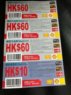 蜆殼汽油券 $60x3+$10 coupon 包平郵