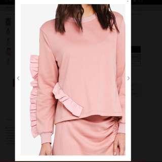 Zalia Ruffles Sweatshirt