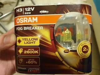 OSRAM FOG BREAKER H3