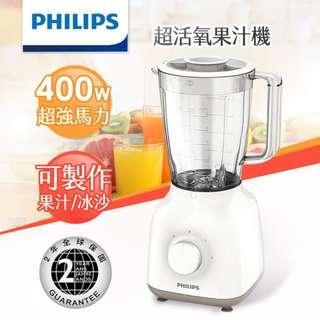 PHILIPS 飛利浦活氧果汁機 HR2100