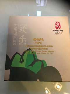 2008北京奧運歡樂福娃紀念幣