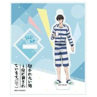 [PO] Dakaretai Otoko No.1 ni Odosareteimasu x Marui OIOI Hug OIOI Limited Shop Acrylic Stand