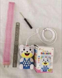 BRand New Urine detector with Flashlight + music (aged 3 & up)