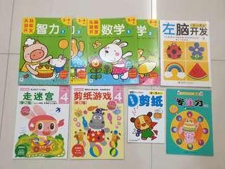 🚚 **Brand New** 9 Activity Books for children aged 2-4.