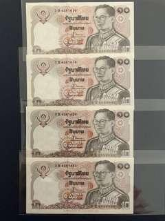 Thailand 10 THB bank notes 4 running numbers