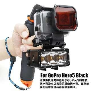 GOPRO Hero7/5/6/4/3 Black相机扳机浮力棒防水壳快门控制拍摄支