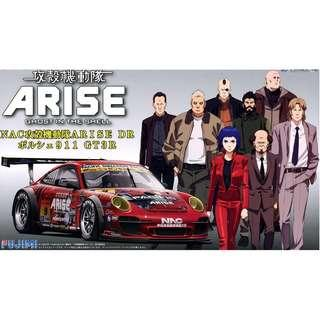 🚗1/24 NAC Ghost in the Shell ARISE DR Porsche 911 GT3R Plastic Model Kit