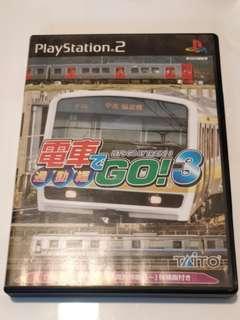 電車GO!3  (通勤篇)