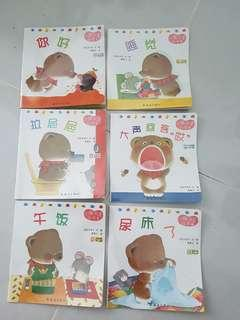 Young Age Picture Books set of 15