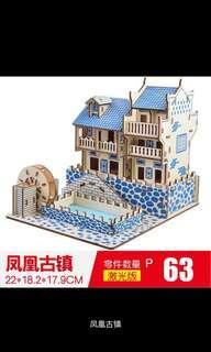 木质立体拼图3d建筑模型2