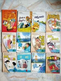 🚚 Chinese Story Books