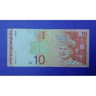JanJun RM10 9th BE78 Siri 9 Aisyah Aishah Banknote