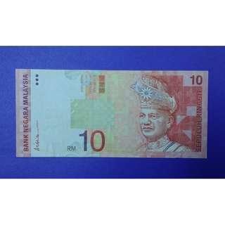 JanJun RM10 9th BD93 Siri 9 Aisyah Aishah Banknote