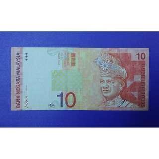 JanJun RM10 9th 1st Prefix Siri 9 Aisyah Duit Lama