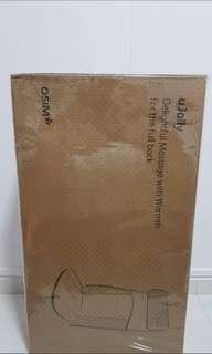 OSIM uJolly back massager NEW IN BOX