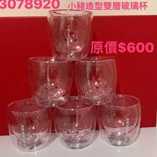 星巴克小豬造型雙層玻璃杯