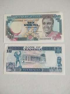 Zambia 10 kwacha 1989-1990s issue