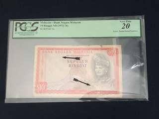 PRINTING ERROR MALAYSIA RM10 😱😱😱