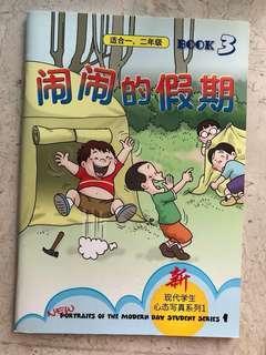 Nao Nao P1 & 2 Book 3