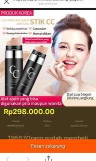 BANZOU ORIGINAL CC Cream Stick