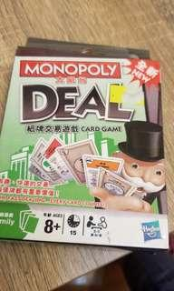 Monopoly 大富翁 Deal